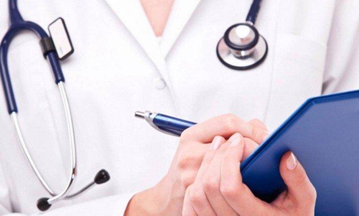 O que é um plano de saúde referência?